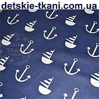 Польская бязь: якоря с кораблями на синем (№162).