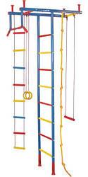 Детский спортивный комплекс с турником трехцветный, выс. 2,35 - 3,20