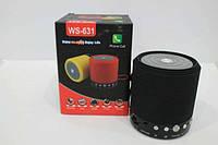 Портативная MP3 Bluetooth колонка SPS WS-631, Б259