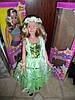 Платье бальное хамелеон (зеленое), фото 2