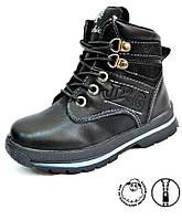 Черные ботинки для  мальчика р(27-29)