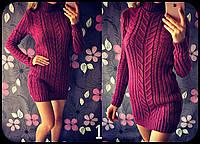 Женский длинный вазанный свитер Турция
