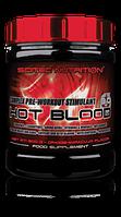 Scitec Nutrition Hot Blood 3.0 300g