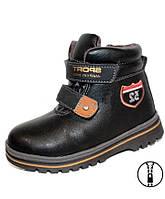 Черные ботинки для  мальчика р(27-31)