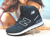 Кроссовки мужские New Balance 1400 (реплика) черные 42 р., фото 1