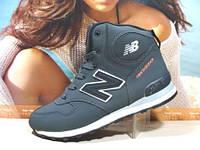 Мужские зимние кроссовки New Balance 1400 серые 41 р.