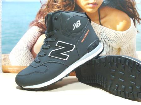 51fa443b ... Мужские зимние кроссовки New Balance 1400 (реплика) серые 42 р., ...
