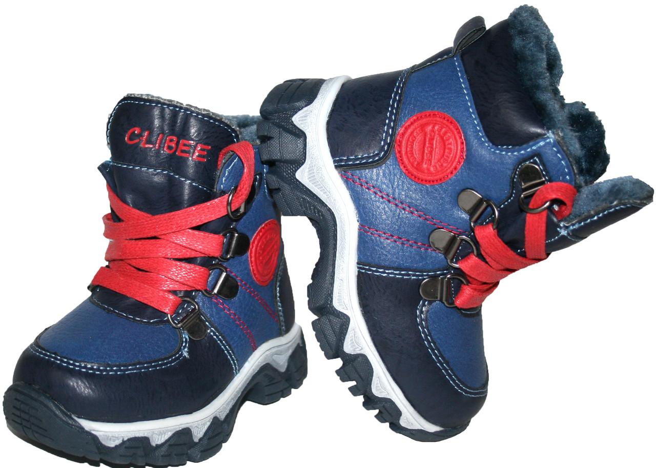Дитячі зимові черевики Clibee Польща розміри 21-26