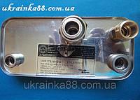 Теплообменник ГВС  вторичный Immergas +(гайка) ZILMET