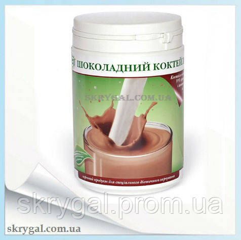 Протеиновый коктейль «Шоколадный» 450 г.