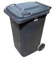 Бак для мусора 360л серый