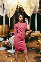 Женское платье офисное 294 Б