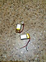 Батарея для автонавигаторов 041021P (21*11*3 мм), (Li-Polymer 3.7V 150мАч)
