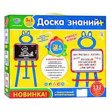 Мольберт двухсторонний 3 в 1 анг-рус-укр Limo Toy 0703