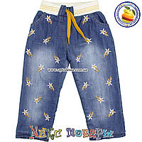 Турецкие утеплённые джинсы для девочек от 2 до 5 лет (4838)