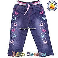 Турецкие утеплённые джинсы на резинке для девочек Размеры: 2,3,4,5 лет (4839)