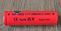 Аккумуляторная батарея для электронных сигарет 18650, Б278