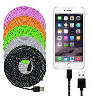 USB - Lightning шнури, коннектори, адаптери для продуктів Apple (Iphone, Ipad)