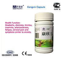 Капсулы для очищения сосудов «KANG XIN» 60шт (новая упаковка)