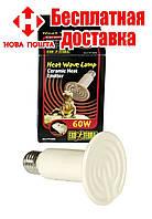Нагреватель керамический Heat Wave Lamp, 60 Вт.