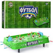 Футбол 0702 (На штангах)