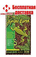 "EXO TERRA Наполнитель ""Jungle Earth"" для террариума 8,8л"