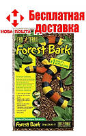 """EXO TERRA Наполнитель """"Forest Bark"""" для террариума 8,8л"""