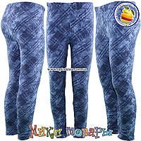 Детские лосины из байковой ткани с джинсовым узором для девочек от 5 до 8 лет (4847-3)