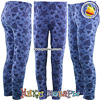 Синие лосины с сердечками из байковой ткани для девочек от 9 до 13 лет (4849-4)