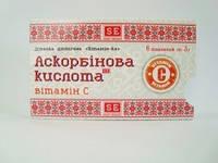 "Аскорбиновая кислота ""Витамин С"", таблетки 3 г №6"