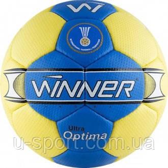 Гандбольный мяч Winner Optima - Интернет-магазин мячей U-sport.com.ua e6ba85fe70d3c