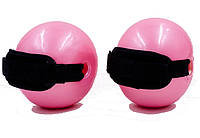 Мяч медицинский с манжетом WEIGHTED EXERCISE BALL PS 030-1,5LB (2 мяча по 680 г)