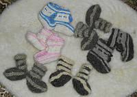 Детские пинетки из овечьей шерсти ручной вязки ДО8