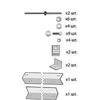 Дополнительный монтажный комплект на базе крышных браслетов (< 0°) для установки 3-его коллектора MFK 001