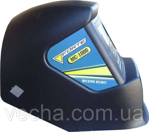 Маска сварщика Хамелеон Forte MC-1000