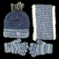 Детская шапка, хомут и перчатки для мальчика от 2 до 5 лет (4852-1)