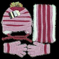 Турецкий вязанный набор шапка, хомут и перчатки Возраст: от 2 до 5 лет (4852-5)