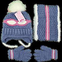 Зимний вязанный набор для мальчика от 2 до 5 лет производства Турция (4852-7)