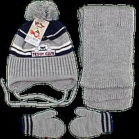 Вязанный набор с шарфом и варежками для малышей Возраст: 1- 2 года производства Турция (4853-2)