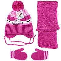 Шапка с бубоном варежки и шарф Возраст: 1- 2 года (4853-12)