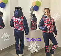 """Детский зимний спортивный костюм на синтепоне """"Mickey"""" с капюшоном"""