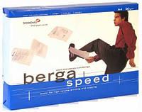 Бумага ксероксная А4  80 г/м2 500л для письма, принтера, ксерокса,факса (5)