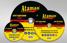 Абразивный отрезной круг по металлу Ataman 150x2.0x22.23