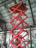 Подъемник гидравлический Docker 2000х1600мм, ход 6,5м / Lift platform Docker (scissor) 2000х1600mm, фото 1