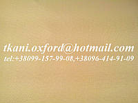 Ткань оксфорд для кресла-мешка