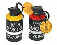 Зажигалка брелок граната большая 1 M18 SMOKE 22-708-50