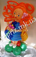 Девочка с цветком и  сумочкой из шариков
