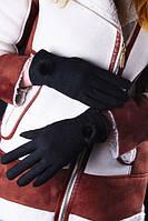 Новое поступление! Стильные женские и мужские перчатки.