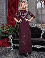 Шикарное длинное платье в пол с перфорацией цвета марсала