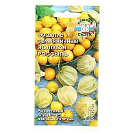 Семена физалис земляничный Золотая Россыпь 0,1 грамма Седек